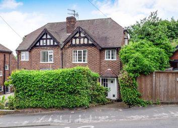 Thumbnail 3 bedroom semi-detached house for sale in Mapperley Rise, Mapperley, Nottingham, Nottinghamshire