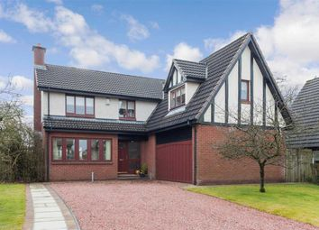 Thumbnail 4 bed detached house for sale in Cairnryan, Stewartfield, East Kilbride