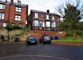 Thumbnail 3 bed end terrace house to rent in Grimesthorpe Road, Sheffield