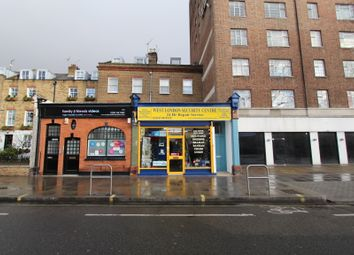 Thumbnail Retail premises to let in King Street, Hammersmith