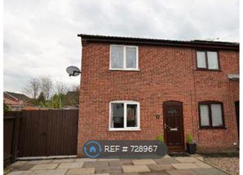 2 bed end terrace house to rent in Cheverton Close, Alvaston, Derby DE24
