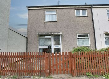 Thumbnail 3 bed end terrace house for sale in Didscourt, Hull
