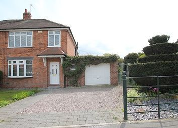 Thumbnail 3 bed property to rent in Link Road, Cottingham