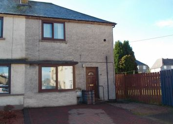 Thumbnail 2 bed terraced house for sale in Westerton Crescent, Aberdeen