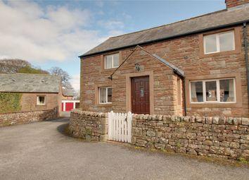 Thumbnail 3 bed semi-detached house for sale in 1 Bracken Cottages, Calthwaite, Penrith, Cumbria
