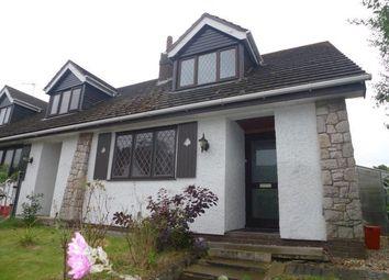 Thumbnail 2 bed terraced house to rent in Llandyrnog, Denbigh
