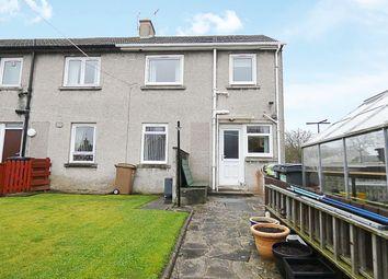 Thumbnail 2 bedroom terraced house for sale in Summerhill Drive, Aberdeen, Aberdeenshire