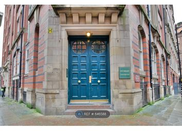 1 bed flat to rent in City Heights, Manchester M1