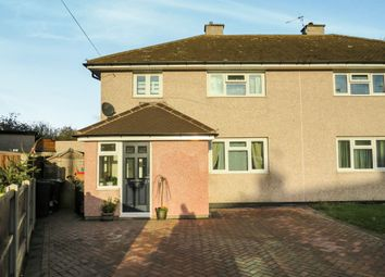 Thumbnail 3 bed semi-detached house for sale in George Road, Water Orton, Birmingham