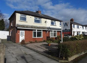 Thumbnail 3 bed semi-detached house for sale in Nelson Avenue, Leyland