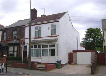 Thumbnail 5 bedroom end terrace house for sale in Dudley Road East, Oldbury