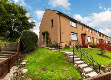 Thumbnail 3 bed end terrace house for sale in Linton Lane, Kirkcaldy