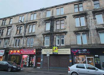 Thumbnail 1 bedroom flat to rent in Shettleston Road, Glasgow