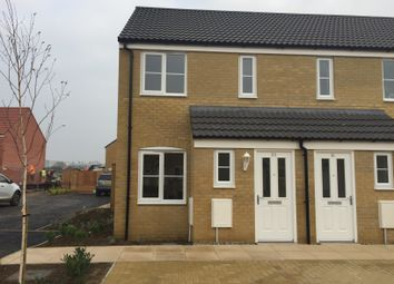 Thumbnail 2 bedroom end terrace house to rent in Lupton Close, Oulton, Lowestoft