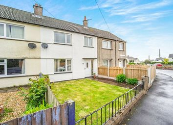 Thumbnail 3 bed terraced house for sale in Brookfield Avenue, Wigton