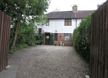 Thumbnail 3 bed semi-detached house for sale in Stourbridge, Oldswinford, Off Grange Road, The Crescent