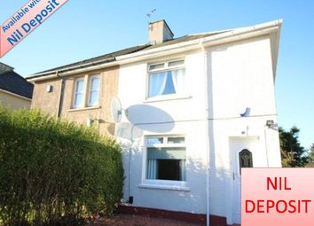 Thumbnail 2 bed semi-detached house to rent in Mason Street, Larkhall