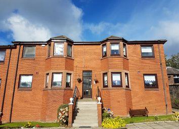 Thumbnail 1 bed flat for sale in Dundyvan Gate, Dundyvan Road, Coatbridge