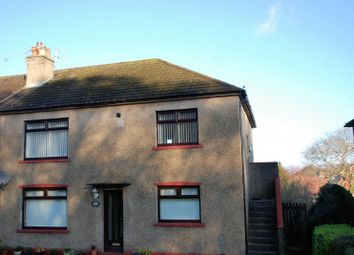 Thumbnail 2 bed flat to rent in Kirn Drive, Gourock