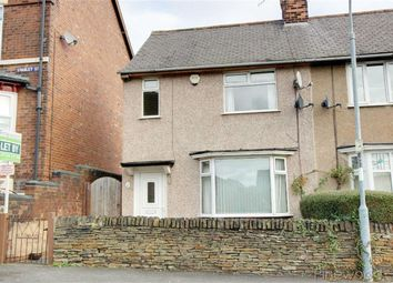 Thumbnail 3 bed semi-detached house to rent in Stanley Street, Chesterfield, Derbyshire