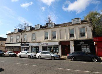 Thumbnail 1 bed flat for sale in Cadzow Street, Hamilton, South Lanarkshire, United Kingdom