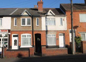 Thumbnail 3 bedroom terraced house for sale in Stourbridge Road, Halesowen