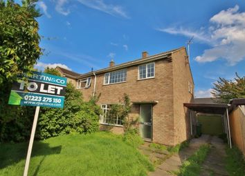 Thumbnail 3 bed end terrace house to rent in Glenacre Close, Cherry Hinton, Cambridge