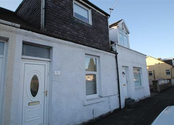 Thumbnail 2 bed cottage for sale in Main Street, Blantyre, Glasgow