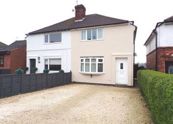 Thumbnail 2 bed semi-detached house for sale in Wanlip Lane, Birstall, Leicester, Leicestershire