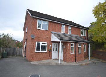 Thumbnail 2 bedroom flat for sale in Yew Tree Lane, Coseley, Bilston