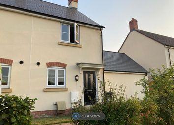 Green Lane, Trowbridge BA14. 2 bed end terrace house