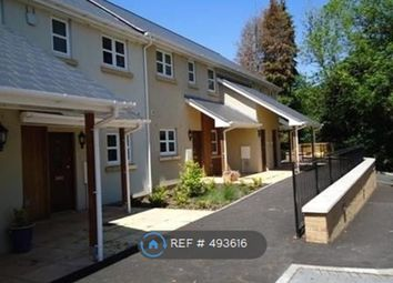 Thumbnail 2 bed terraced house to rent in Gibraltar House, Monmouth