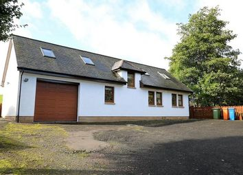 Thumbnail 2 bed detached house to rent in Chestnut Lane, Milngavie, Glasgow