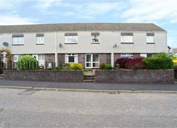 Thumbnail 2 bed terraced house for sale in Thrums Gardens, Kirriemuir, Angus