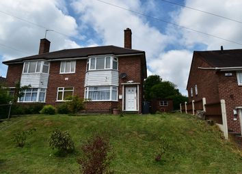 Thumbnail 1 bed maisonette to rent in Ormscliffe Road, Rednal, Birmingham