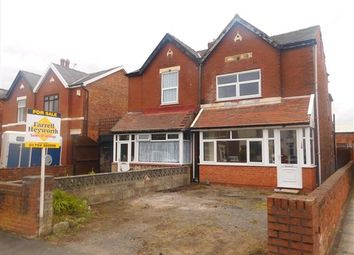 Thumbnail 2 bed property for sale in Heysham Road, Southport