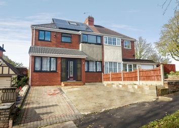 Thumbnail 5 bed semi-detached house for sale in Stanford Avenue, Great Barr, Birmingham, West Midlands