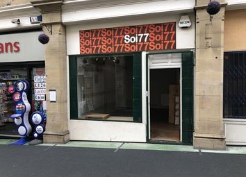 Thumbnail Retail premises to let in 16 Imperial Arcade, Huddersfield, West Yorkshire