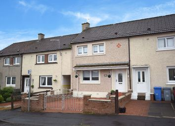 Thumbnail 2 bed terraced house for sale in Clydesdale Avenue, Hamilton