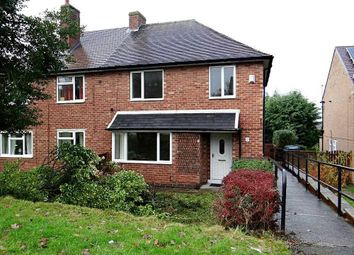 3 bed semi-detached house to rent in Keswick Drive, Chesterfield S41