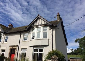 Thumbnail 1 bed flat to rent in 4 Dalvreck Cottages, Turretbank Road, Crieff