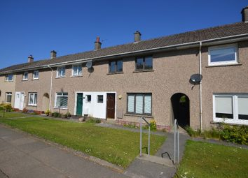 Thumbnail 2 bed terraced house to rent in Maxwellton Road, East Kilbride, South Lanarkshire