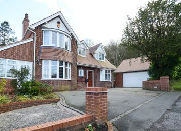 Thumbnail 4 bed detached house for sale in Reservoir Road, Cofton Hackett, Birmingham
