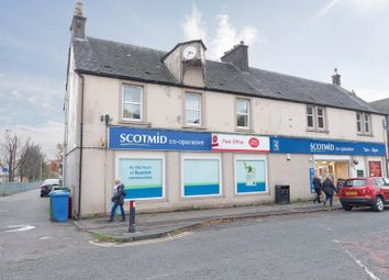 Thumbnail 1 bedroom flat for sale in Main Street East, Menstrie