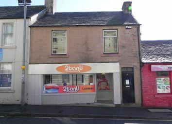 Thumbnail 2 bed flat for sale in St. Leonard Street, Lanark