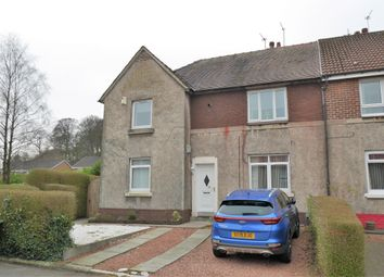 Thumbnail 2 bed flat for sale in Bellfield Crescent, Barrhead