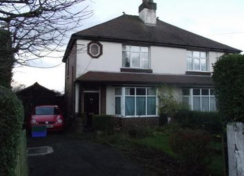 Thumbnail 3 bed property to rent in Burntwood Road, Hammerwich, Burntwood