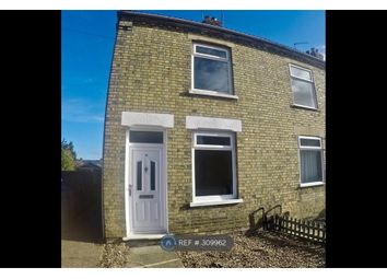 Thumbnail 2 bed end terrace house to rent in Osborne Road, Wisbech