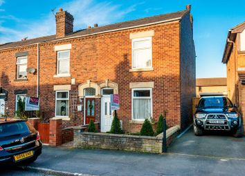Thumbnail 2 bed end terrace house for sale in Pennine Road, Chorley