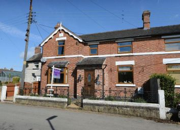 Thumbnail 3 bed end terrace house for sale in Wharf Road, Gnosall, Stafford
